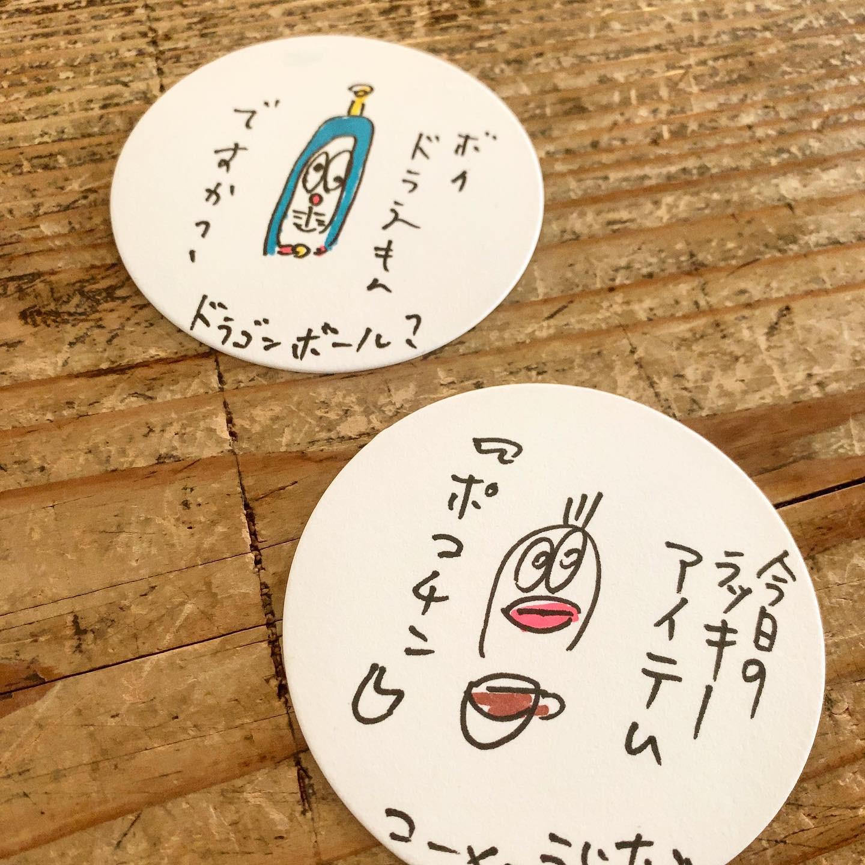 【秋田・美郷】ゴマシオキッチン