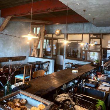 【岩手・奥州】Cafe&living Uchida(カフェ&リビング ウチダ)