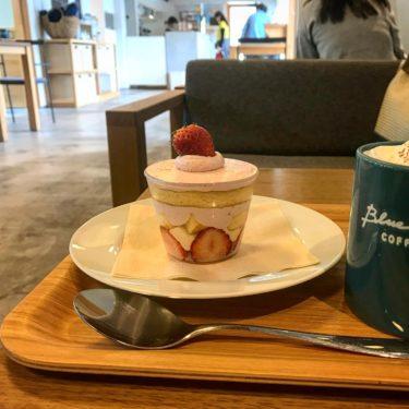 【福島・いわき】BLUE MUG COFFEE
