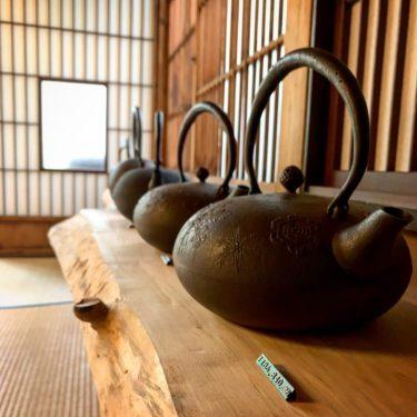 【岩手・盛岡】お茶とてつびん engawa