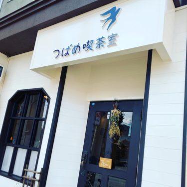 【青森・弘前】つばめ喫茶室