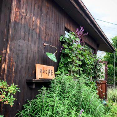 【福島・福島】Patisserie cafe POCHE (ポッシュ 歩種)