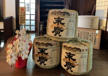 【福島・会津】蔵喫茶 杏
