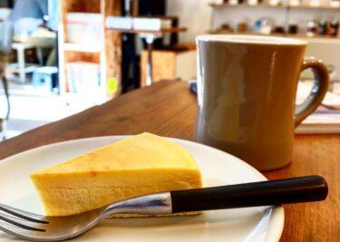 【岩手・盛岡】BOUND COFFEE(バウンドコーヒー)